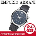 EMPORIO ARMANI (Emporio Armani) AR1736 classic chronograph blue dial leather belt watch watches