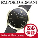 An EMPORIO ARMANI (Emporio Armani) AR1742 slim black / gold leather belts mens watch watches