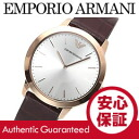 EMPORIO ARMANI (Emporio Armani) AR1743 slim gold x brown leather belt watch