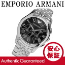 An EMPORIO ARMANI (Emporio Armani) AR1786 classic chronograph black dial metal belt mens watch watches