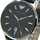 EMPORIO ARMANI ( Emporio Armani ) AR2411 classic black leather men's watch