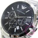 ( Emporio Armani ) EMPORIO ARMANI ar2434 classic chronograph metal belt watch