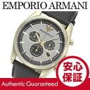 An EMPORIO ARMANI (Emporio Armani) AR6006 classic chronograph gold / silver leather belt men's watch