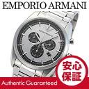 EMPORIO ARMANI (Emporio Armani) AR6007 SPORTIVO / Sportivo chronograph silver metal belt watch