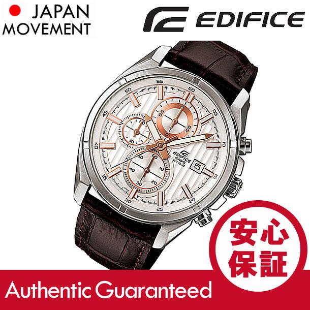 CASIO EDIFICE (カシオ エディフィス) EFR-532L-7A/EFR532L-7A クロノグラフ ブラウン レザーベルト ホワイトダイアル メンズウォッチ 海外モデル 腕時計