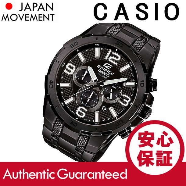 CASIO EDIFICE (カシオ エディフィス) EFR-538BK-1A/EFR538BK-1A クロノグラフ メタルベルト ブラック メンズウォッチ 海外モデル 腕時計