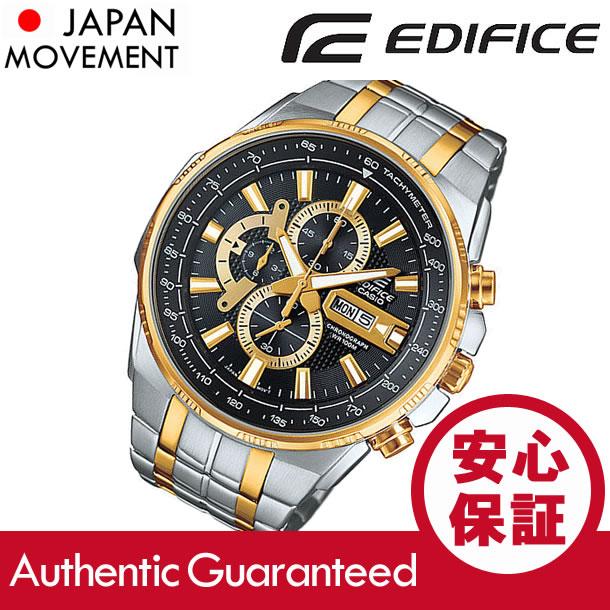 CASIO EDIFICE (カシオ エディフィス) EFR-549SG-1A/EFR-549SG-1A クロノグラフ メタルベルト ゴールド×シルバー コンビ メンズウォッチ 海外モデル 腕時計