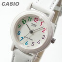 CASIO (CASIO) LQ-139L-7B/LQ139L-7B basic analog white kids and children recommended! Cute! Ladies watch watches
