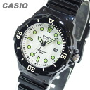 CASIO (Casio) LRW-200H-7E1/LRW200H-7E1 sports gear military taste black X white pair model Lady's watch watch