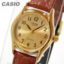 CASIO (CASIO) LTP-1094Q-9B/LTP1094Q-9B basic analogue Gold Dial kids and children recommended! Cute! Ladies watch watches