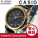 It is recommended for CASIO (Casio) LTP-1095Q-1B/LTP1095Q-1B basic analog black X gold kids, a child! Pretty! Lady's watch watch