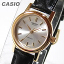 It is recommended for CASIO (Casio) LTP-1095Q-7A/LTP1095Q-7A basic analog silver dial kids, a child! Pretty! Lady's watch watch