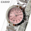 CASIO (CASIO) LTP-1177A-4A1/LTP 1177A-4A1 basic analog metal belt kids and children recommended! Cute! Ladies watch watches