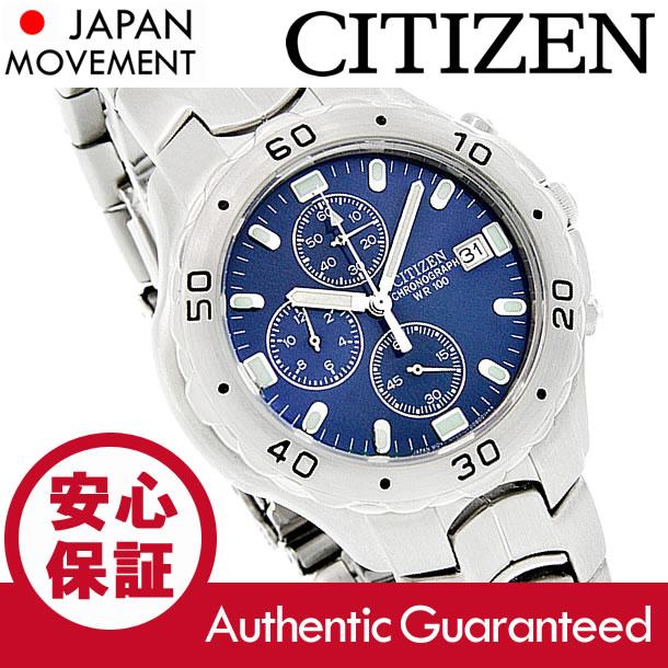CITIZEN (シチズン)AN0950-53L クロノグラフ ブルーダイアル メタルベルト メンズウォッチ 腕時計
