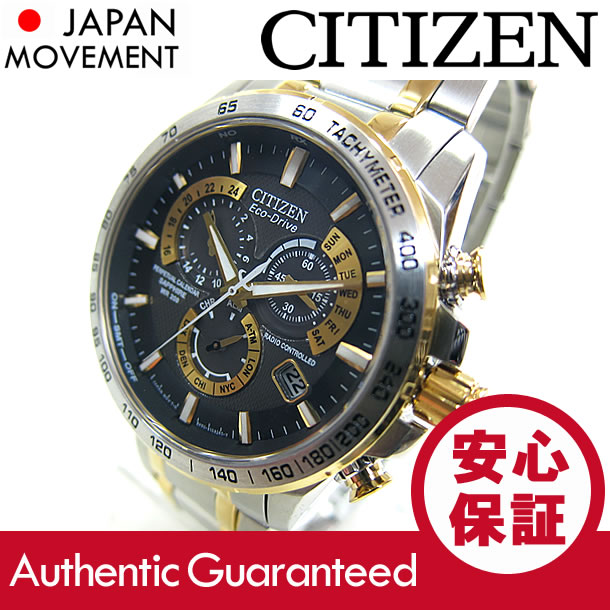 Citizen Eco Drive At4004 52e Manual