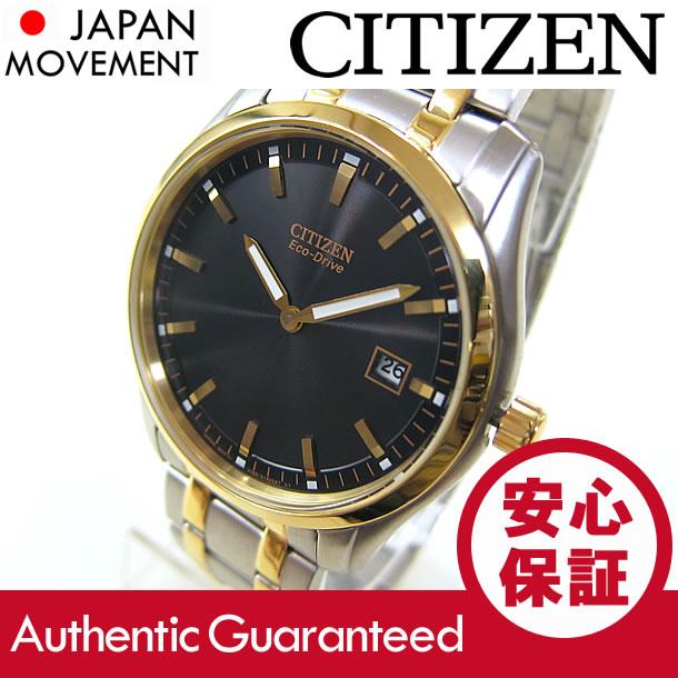 CITIZEN (シチズン)AU1044-58E Eco-Drive/エコドライブ ゴールドコンビ ステンレスベルト メンズウォッチ ソーラー 腕時計