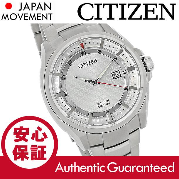 CITIZEN (シチズン) AW1400-87A Eco-Drive/エコドライブ チタン メタルベルト シルバー メンズウォッチ 腕時計