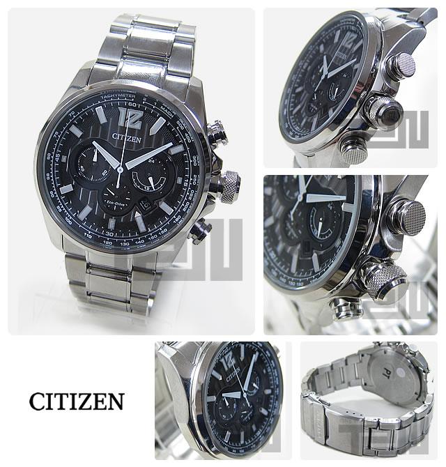 CITIZEN (シチズン)CA4170-51E Eco-Drive/エコドライブ クロノグラフ ステンレス ベルト メンズウォッチ ソーラー 腕時計