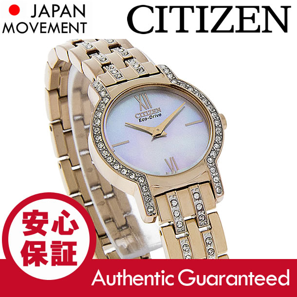 CITIZEN (シチズン) EX1243-53D Eco-Drive/エコドライブ Silhouette/シルエット ストーン装飾 マザーオブパール メタルベルト レディースウォッチ 腕時計