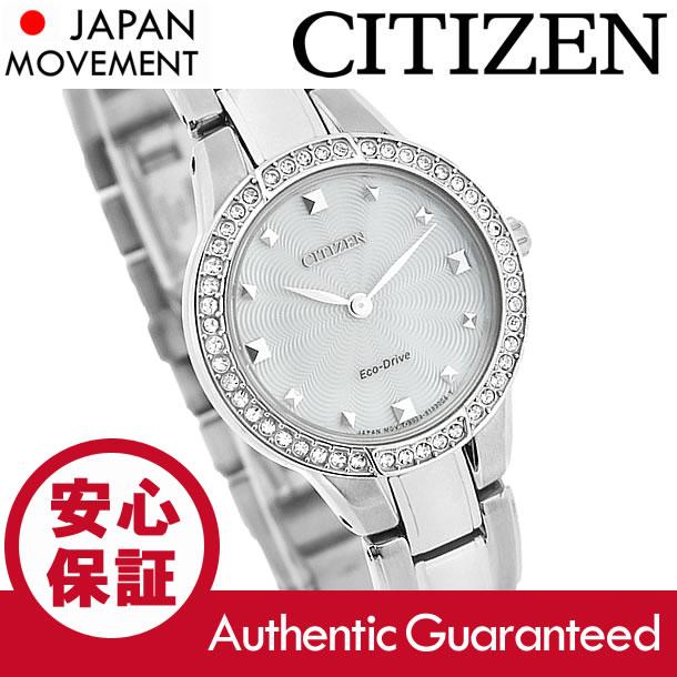 CITIZEN (シチズン) EX1360-50A Eco-Drive/エコドライブ Silhouette/シルエット ストーン装飾 メタルベルト シルバー レディースウォッチ 腕時計