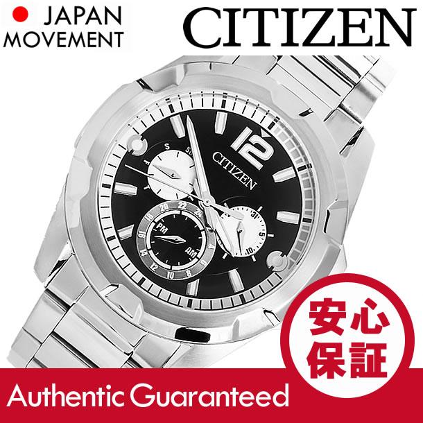 CITIZEN (シチズン)AG8330-51E マルチファンクションカレンダー メンズウォッチ 腕時計