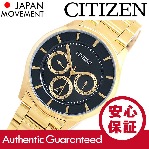 CITIZEN (シチズン)AG8352-59E マルチファンクションカレンダー メンズウォッチ 腕時計