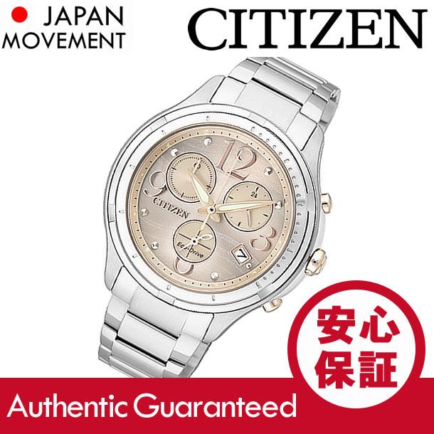 CITIZEN (シチズン)FB1371-58P EcoDrive/エコドライブ ソーラー クロノグラフ レディースウォッチ 腕時計