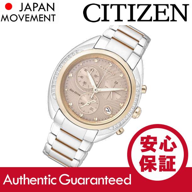 CITIZEN (シチズン)FB1385-53W EcoDrive/エコドライブ ソーラー クロノグラフ レディースウォッチ 腕時計