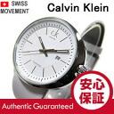 Calvin Klein Calvin Klein K0H23101/K0H231.01 Trust, trust White leather belt women's watches wristwatch
