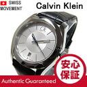 Calvin Klein Calvin Klein K0K23126/K0K231.26 Strive, striped black x silver leather belt women's watches wristwatch