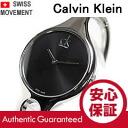 Calvin Klein Calvin Klein K1N23102/K1N231.02 Air / air black x silver BREW type ladies watch watches