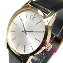 Calvin Klein CK (Calvin Klein CK) CITY / city K2G23520/K2G235.20 leather belt women's watches wristwatch