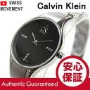 Calvin Klein Calvin Klein K4323102/K.43231.02 Simplicity, simplicity stone decorative silver metal belt ladies watch watches
