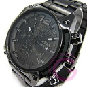 DIESEL (diesel) DZ4223 chronograph ビックケース 48 mm metal /SS all black watch