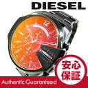 DIESEL (diesel) DZ4318 Mega Chief / megachurch chronograph metal belt black polarized glass mens wristwatch