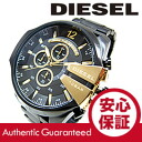 DIESEL (diesel) DZ4338 Mega Chief / megachurch chronograph metal belt black x Gold men's watch