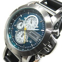 FOSSIL (フォッシル) chronograph watch JR1156 JAKE Jake leather belt men watch