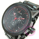 NIXON (Nixon) A154-001/A154001 MAGNACON SS / マグナコン chronograph black mens watch