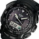 CASIO PROTREK ( Casio protrek ) PRG-550-1A1/PRG550-1A1 triple sensor tough solar powered an analog-digital black outdoor watches