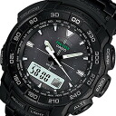 CASIO PROTREK ( Casio protrek ) PRG-550BD-1/PRG 550BD-1 triple sensor tough solar powered an analog-digital black IP outdoor watches