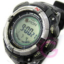 CASIO PROTREK ( Casio protrek ) PRG-130-1/PRG130-1 triple sensor tough solar powered watch
