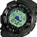 CASIO PROTREK ( Casio protrek ) PRW-2500B-3/PRW 2500B-3 triple sensor multiband 6 tough solar powered Green Camo harnesses outdoor watches