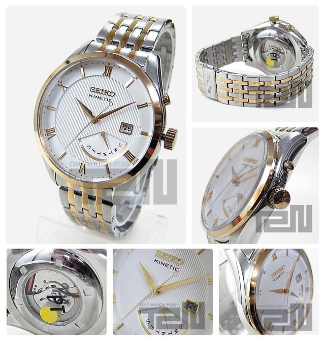SEIKO (セイコー)SRN056 SRN056 Kinetic Sport/キネティック スポート ゴールド×シルバー ツートーン メタルベルト メンズウォッチ 腕時計
