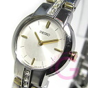 SEIKO5 ( Seiko ) SEIKO / Seiko 5 SUJG39P1 Swarovski Crystal Gold Combi ladies watch watches
