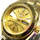 SEIKO5 ( Seiko ) SEIKO / Seiko 5 SYMH12J1 automatic hand-wound wound with gold ladies watch watches