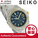 SEIKO (Seiko) SLL182 perpetual calendar metal belt-to-tone blue dial mens watch watches