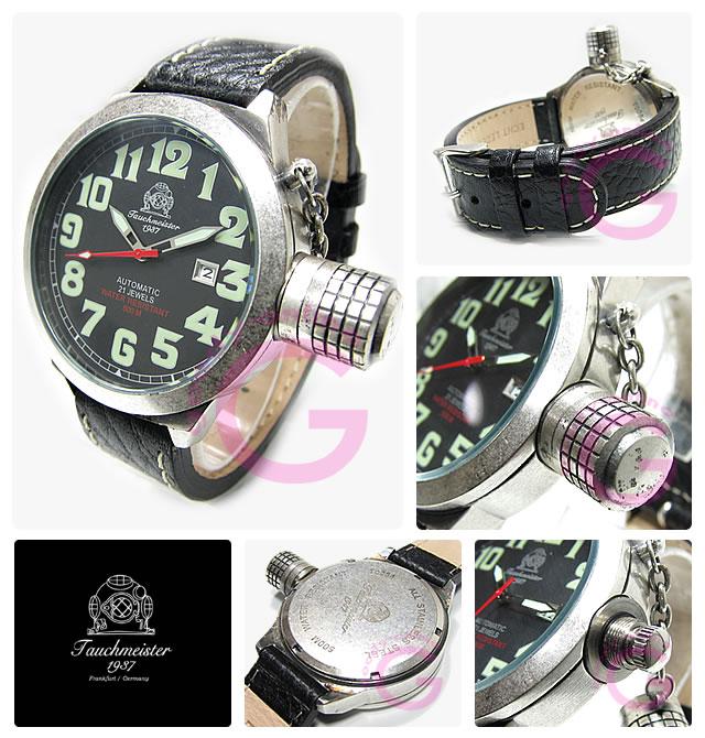Tauchmeister 1937(トーチマイスター1937) T0054 自動巻き レトロダイバーズ 500m防水 メンズウォッチ 腕時計