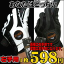 70% Off one piece 598 Yen Seve Ballesteros model golf glove for right hand fs3gm.