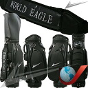 World Eagle Caddy bag CBX001fs3gm