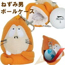 GeGeGe no Kitaro series 】 mouse man ball case fs3gm